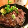 朝霞 日本酒バル まいかけ - 料理写真:牛サガリのステーキ