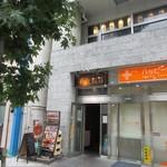 華龍飯荘 - 外観、店は2階