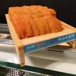 第三春美鮨 - エゾバフンウニ 養殖 北海道浜中