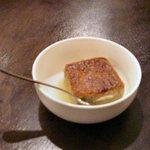 KISA - タロイモとココナツの焼きプリン400円