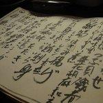 nihonryourisugawara -