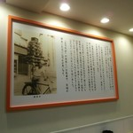 Yudetarou - 創業者の精神と写真