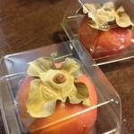 鈴懸 - 照柿