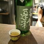 75003419 - なんと日本酒で入れたお茶
