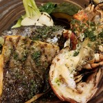 Grill & Dining G -