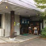 75004759 - 北乃家さん入口