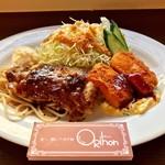 茶店×洋食 オリホン - 平日ランチ。チキンソテーとイカフライ