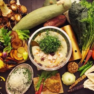 【食べ飲み放題】薬膳火鍋/水炊き鍋コース
