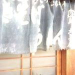 三沢駅食堂 - ファンキー