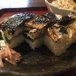 翼果楼 - 焼鯖寿司