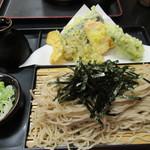 75007358 - 野菜天ざる