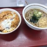 山田うどん 新町店 -