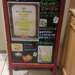 スーパーホテル弘前 - その他写真: