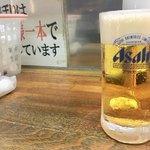 らーめん弁慶 - 生ビール小 380円