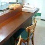 商品企画開発室 -