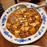金春本館2号店 - 麻婆豆腐
