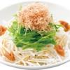 南高梅と有機水菜の大根サラダ