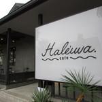 Haleiwa.cafe - 外観
