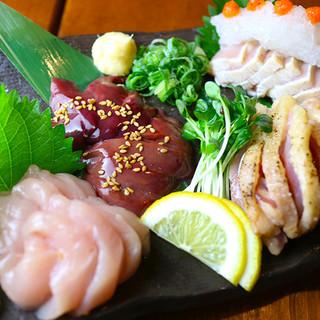 【朝引き】新鮮な鶏のお刺身・炙り焼き