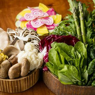 1日必要な350gのお野菜を楽しみながらお召し上がりください