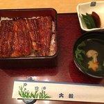 大穀 - 松(3078円)