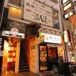 酒晴 - 外観写真:歌舞伎町一番街通りの俺のイタリアンさんの上(2F)です