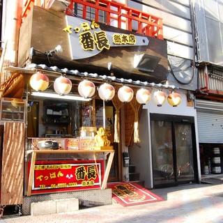 阪急各線十三駅西口より徒歩3分!