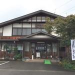須坂屋 - 外観