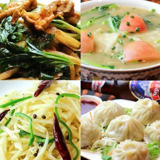 西日本でもかなりレア!本格チベット料理に舌鼓♪