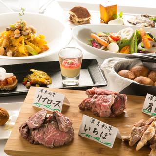 【絶品】漢方和牛&漢方三元豚食べ比べコース