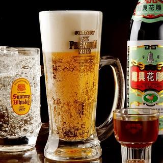 二軒目に!ちょい呑みに!ドリンク3杯1,000円(税抜)!