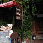 75039263 - お店の外観(入口付近)
