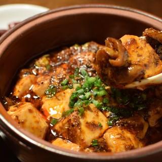『もつ麻婆豆腐』一度食べたらヤミツキ