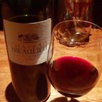 75041240 - 赤ワイン赤ワイン