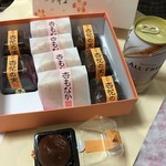 杏花堂 -