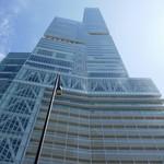 75041714 - ホテルはあべのハルカスの高層階にあります