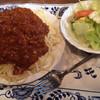 さぼうる 2 - 料理写真:ミートソースとサラダ