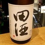 日本酒 弘大 - 食前酒や女性にぴったりの冷酒です♪