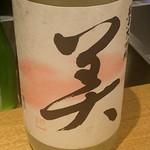日本酒 弘大 - 美!日本酒の冷酒でお勧めを聞いてみたらこちらがでてきました♪ メニューにないものです。
