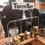 肉炉端 TOKYO BAT -