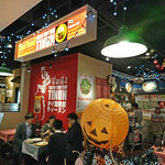 タイ国麺飯ティーヌン - タイ国麺飯ティーヌン ヨドバシAkiba店