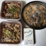 稲田屋 - 料理写真:牛ホルモン焼=500円×2パック 馬煮込みすじ=600円