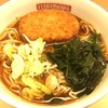 名代 箱根そば - 料理写真:コロッケそば(400円)