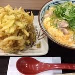 丸亀製麺 - 親子あんかけうどんと野菜かき揚げ