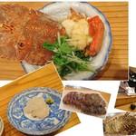 75051613 - 草履海老 (^^;)))       本体 表   裏      化石のような海老(*_*;                         お刺身と 白味噌煮      図鑑で説明