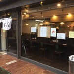 松屋食堂 - 入口