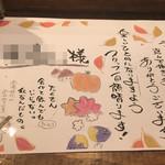 75053088 - 予約表