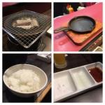 八輪 - 炭火の七輪焼きです。スキレットは焼き野菜用でバターも付いてきます。ごはん(小)200円