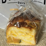 ザ ベーカリー - かぼちゃとマスカルポーネのパン