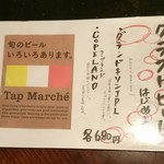 魚介ビストロ sasaya - クラフトビールも始めました♪